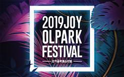 2019 JOY OLPARK FESTIVAL