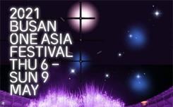 2021 부산 원 아시아 페스티벌