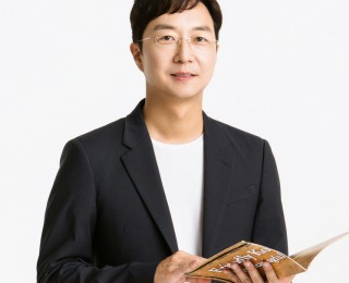 유현준 | 교수