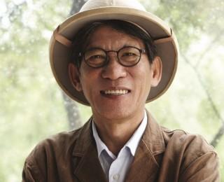 유홍준   교수