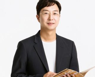 유현준 | 건축가