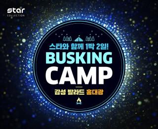 Busking Camp